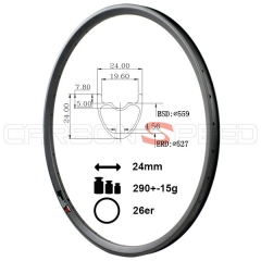 HR624C 26er 24mm Wide Super light carbon mtb rim clincher