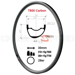 KAS930C 29er 30mm wide T700/T800 Asymmetric mtb carbon rim